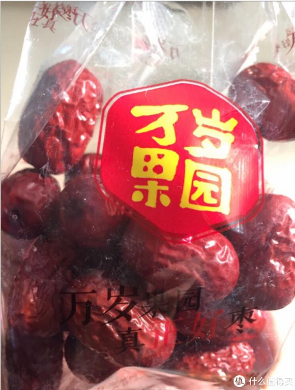 美白抗氧化补血减肥养生红枣醋