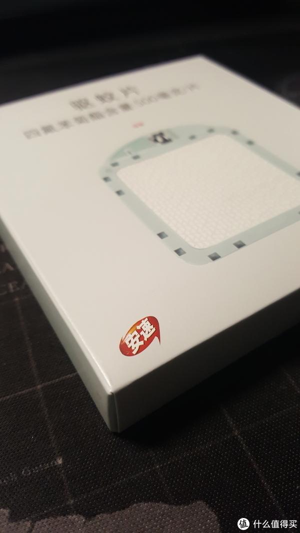 驱蚊片来自日本品牌的安速