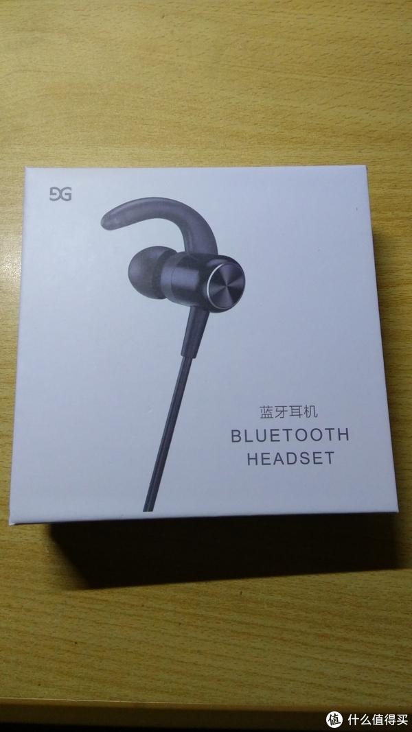 15元的运动耳机 古尚古GSG-01蓝牙耳机