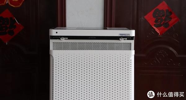 甲醛克星,专注儿童健康—安美瑞 ffu X8 空气净化器
