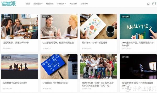从优秀到卓越,提升职场人士市场营销知识的六个网站