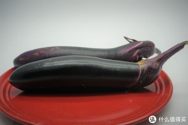 暖男的深夜食堂—蒜蓉烤茄子