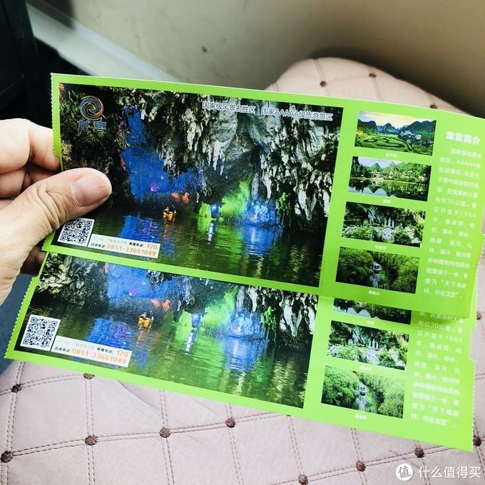 门票贵,150门票+40(观光车+游船票)