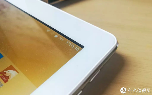 10寸大屏平板,价格不足ipad三分之一,还能4G上网:昂达X20体验