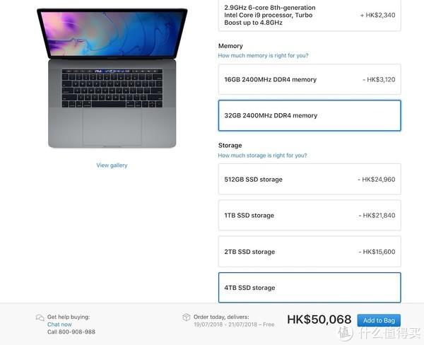 新 MacBook 发布了,14188 元起售
