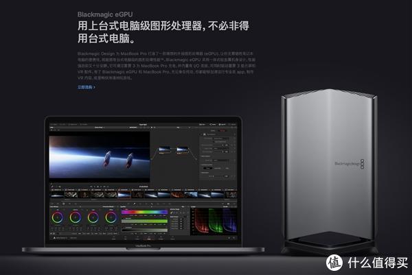 优选好物 篇一:5998元!苹果把AMD RX580显卡卖出了天价,土豪们的最爱!