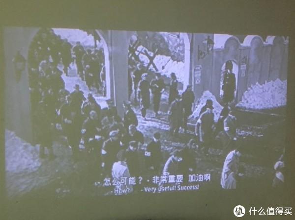 淘宝百元投影仪试毒