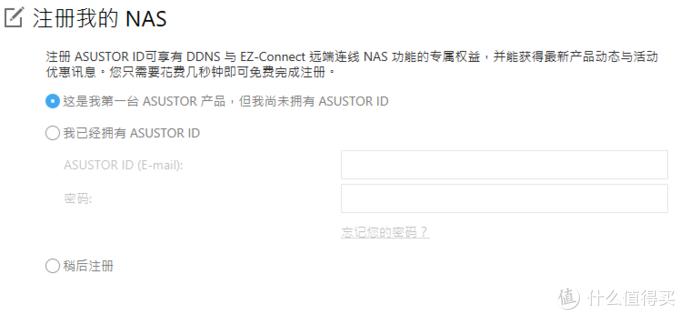 华芸 AS1002T 和 ADM 3.1 科普评测