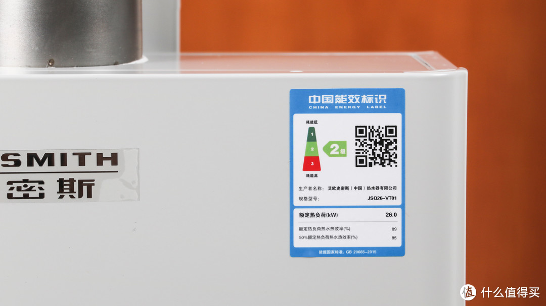 恒温舒适,居家首选:A.O.史密斯 JSQ26-VT01 燃气热水器 使用评测