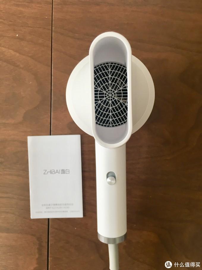 小身体大能量——直白HL3便携负离子吹风机开箱评测
