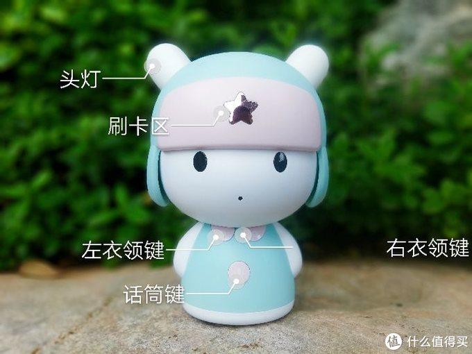 玩乐?学习?暑假我只要一个米兔卡片学习机就够了!