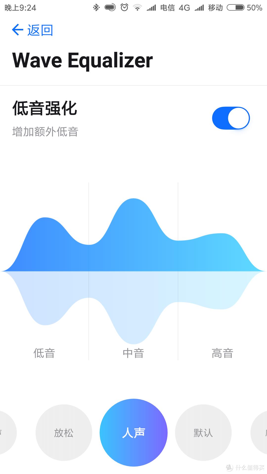 妙曼炫彩 - Soundcore Flare 燃!蓝牙音箱评测