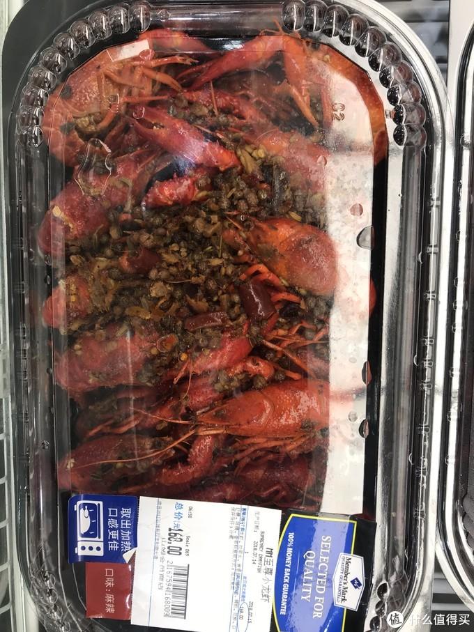 没有最好,只有更好吃的小龙虾……