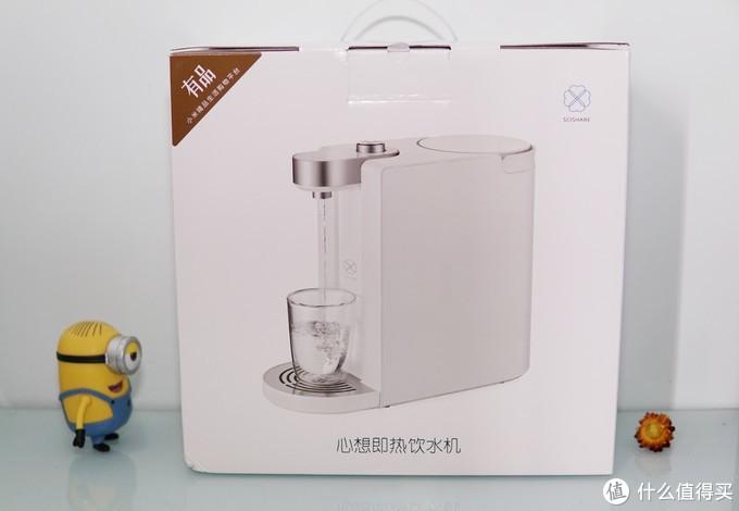 美美的实用主义——心想 即热饮水机使用有感