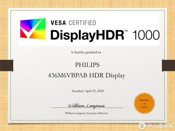 【好物榜单】DisplayHDR是什么?带你了解HDR显示器的奥秘 篇1