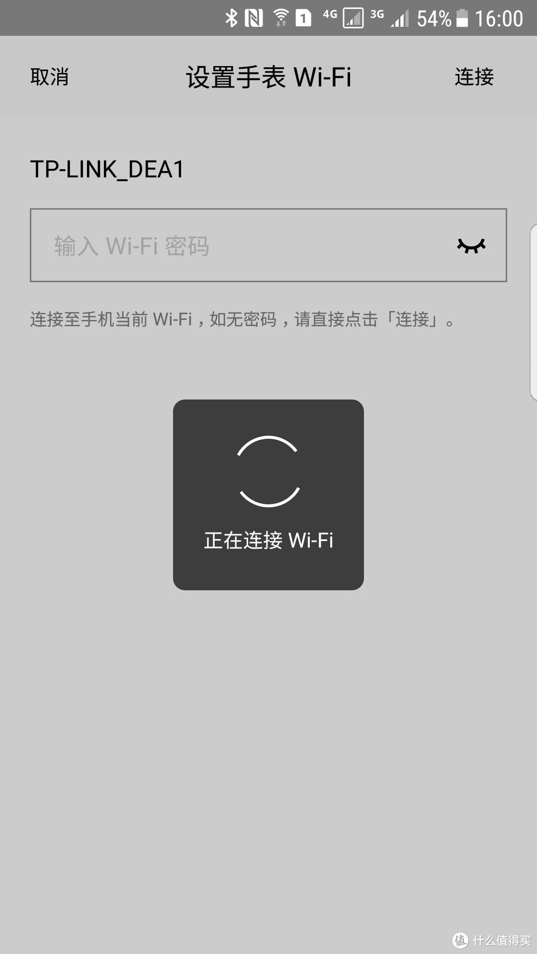 """""""腾讯全栖运动智能手表P11""""开箱体验!"""