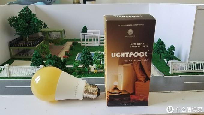 Lightpool睡眠床头灯体验:高颜值助眠拉丁神灯
