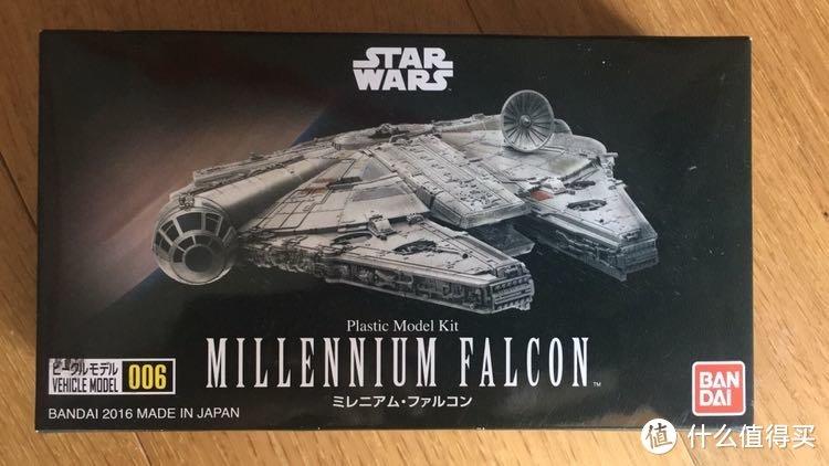 老公的模型2—BANDAI 万代 星战之千年隼 模型开箱