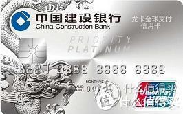 海淘想要最省钱,你一定要用上这些信用卡!盘点最强的境外消费信用卡
