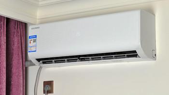 终于凉凉的了!Kelon 科龙 1P26 大1.5匹一级变频冷暖空调众测分享