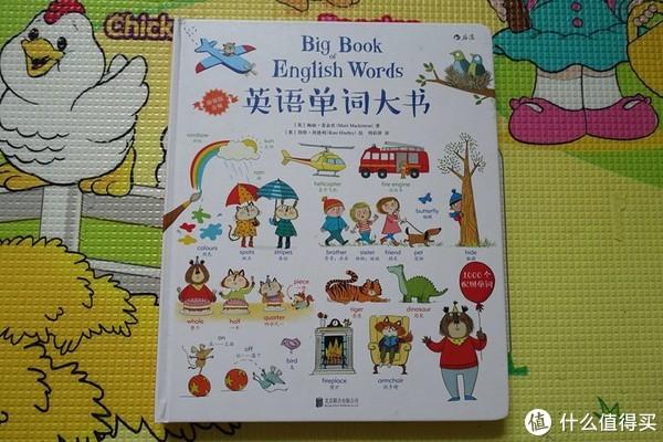【好物榜单】3—6岁学龄前儿童益智图书推荐