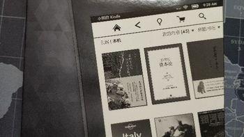 Kindle PaperWhite3 电子书阅读器外观展示(主机|数据线|机身|充电口|指示灯)
