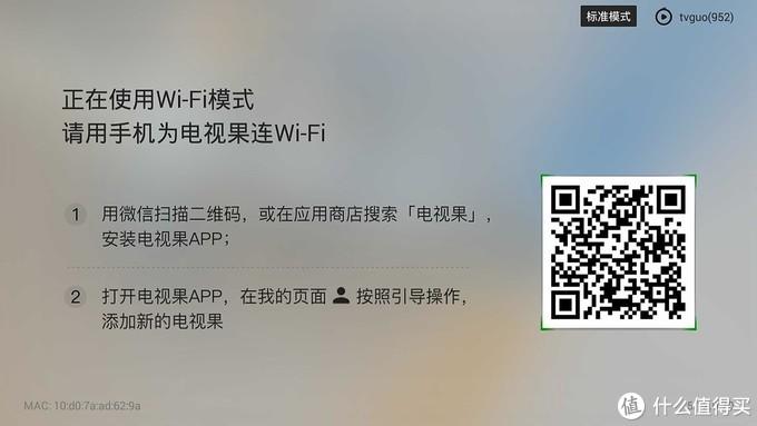 扫描电视上的二维码,从应用商店简单的下载【电视果】,然后按照相应的提示设置WIFI和连接设备即可设置完成即可。(设备的手机需要同一个WIFI信号哦)
