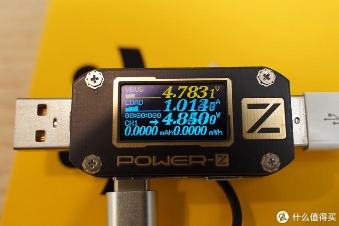从此出门只带一根线——iWALK Crazy cable小魔兽三合一移动电源充电线体验评测