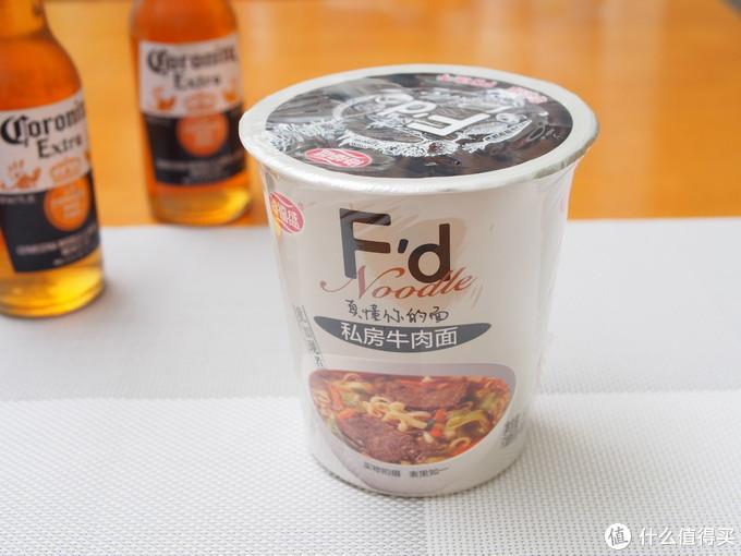 除了网易严选,你还可以有其他选择!10种FD冻干面粥对比评测