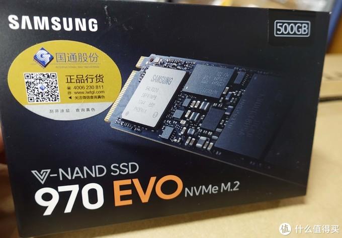 系统盘使用的是500G的三星970 EVO