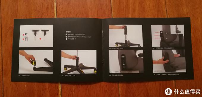 人生的第一把电竞椅——傲风AFYP001电竞椅评测