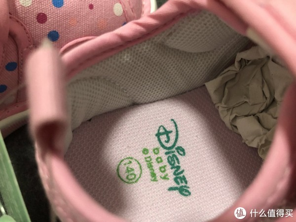 会叫的学步鞋—迪士尼宝宝叫叫鞋 (粉蓝两色对比)