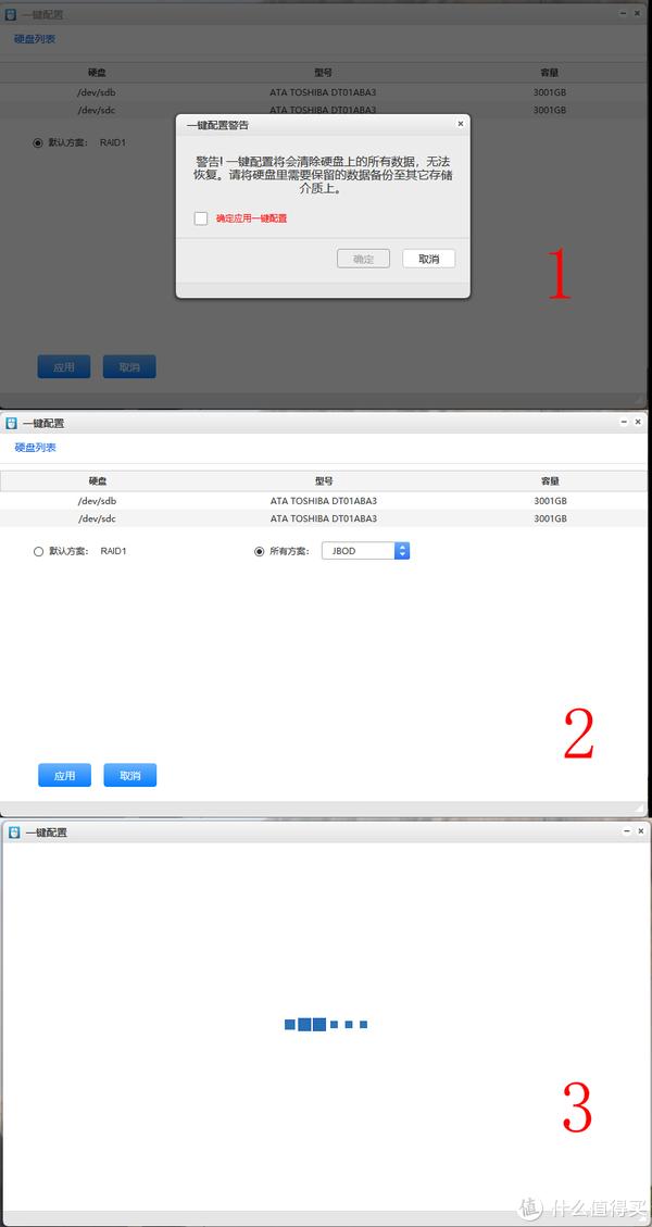 分享下我的nas使用技巧,以及最简单的远程开机(用HS-200S做演示)