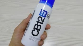 CB12 漱口水-口感不错的薄荷味漱口水产品