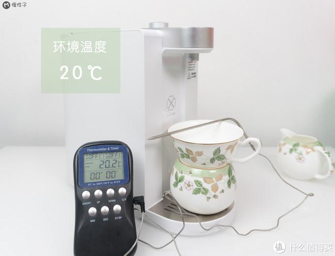 【M试用】按钮一按,热水即来——心想 即热饮水机
