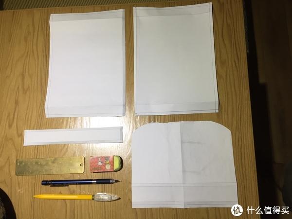第一版的纸模