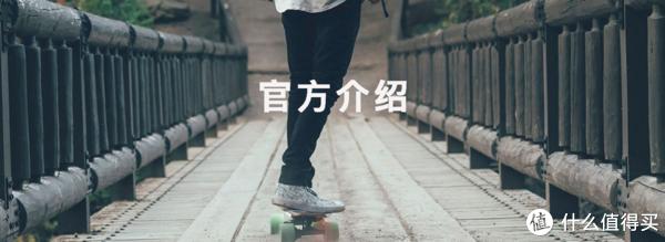ACTON X1 会是年轻人的第一块滑板吗?