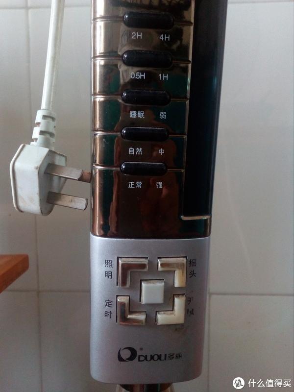 报废了多丽电扇,功能太多,按键失灵,遥控器又失踪