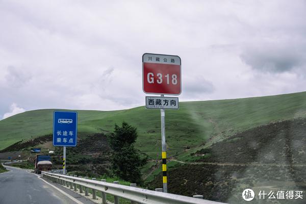 为什么说不管爱TA还是恨TA都该带他去稻城亚丁?跨越780公里,带你去亚丁!