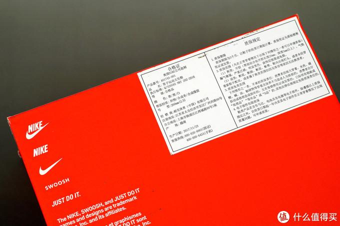 Nike 耐克 Air Max 90 EZ 运动鞋 简单开箱