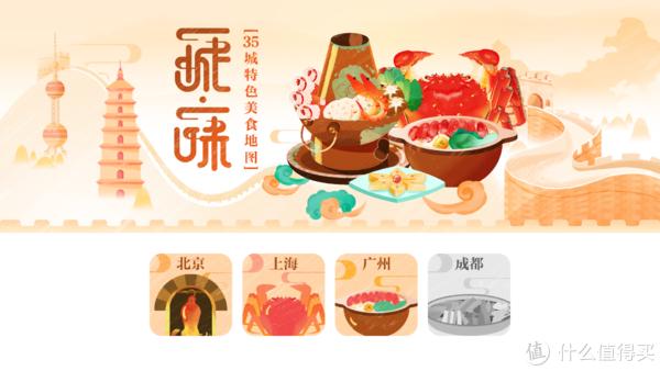 广州需要米其林吗?地道广州美食推荐有奖!