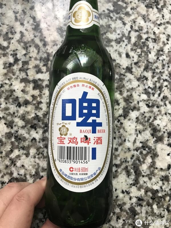 """宝鸡本地虢镇(成语""""唇亡齿寒""""那个虢)啤酒厂生产的宝啤,酒厂已被青啤收购。"""