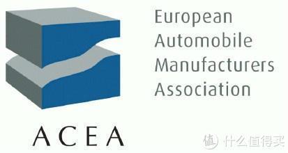 欧洲汽车制造协会