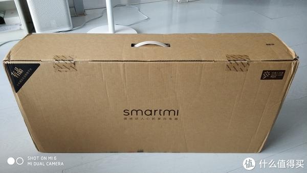 智米风扇到货时的包装正面