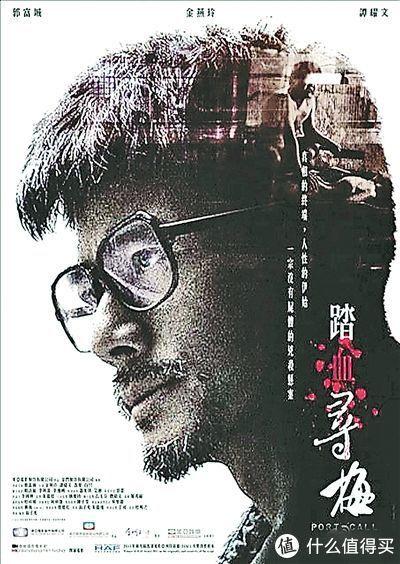 谁说记实电影只有韩国有?来看看这些根据真实事件改编的国产电影!