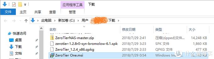 下载windows客户端