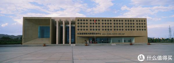 葡萄沟景区游客中心