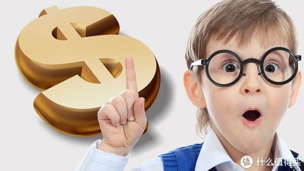 如何通过理财小游戏,手把手培养孩子财商?