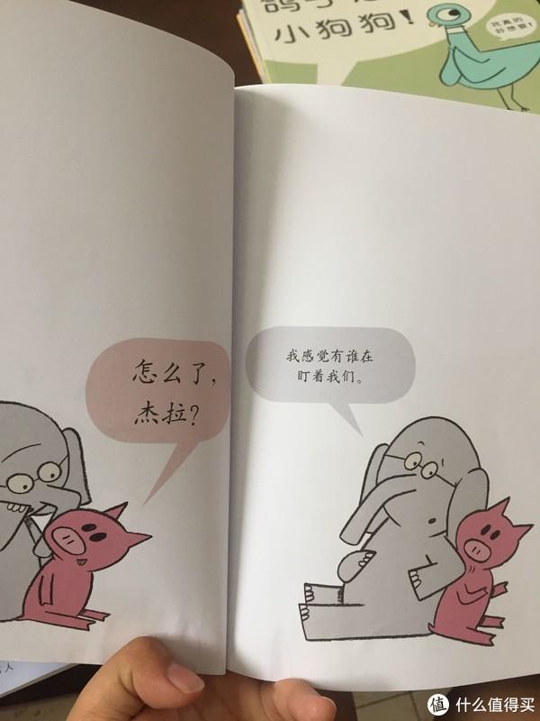 培养孩子的幽默感?也许可以从莫·威廉斯的绘本中得到灵感!