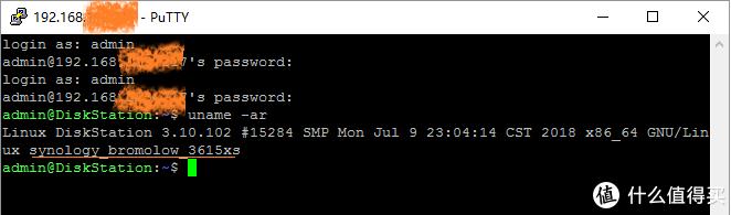 查询cpu/系统版本号